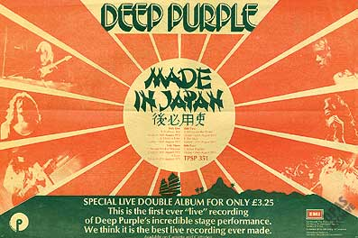 DEEP PURPLE, Made in Japan Special Edition